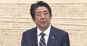 安倍総理緊急事態宣言解除