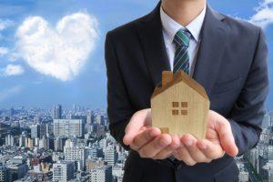 注文住宅の契約