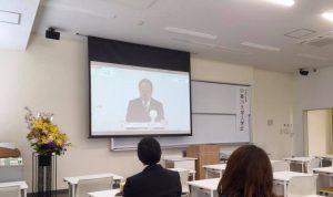 オンライン入学式