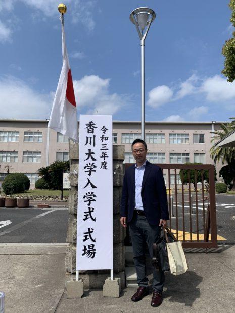 香川大学大学院入学式